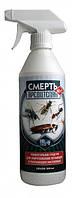 Спрей Смерть вредителям средство от летающих и ползающих насекомых