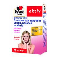 """Квайссер """"Доппельгерц актив Витамины для здоровья кожи, волос и ногтей """"-"""