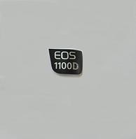 Логотип (logo) корпуса фотокамеры Canon EOS 1100D