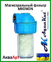 """Магистральный фильтр  MIGNON 3P 5"""" 1/2"""" угловой (с полифосфатом) НP"""