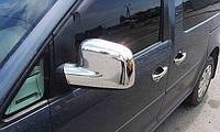Накладки на зеркала Volkswagen Caddy (ABS-пластик)