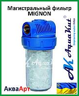"""Магистральный фильтр  MIGNON 3P 5"""" 1/2"""" 3 выхода (с полифосфатом) HP"""