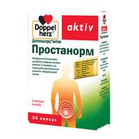 """БАД для мужчин Простанорм- капсулы для улучшения работы предстательной железы( Квайссер """" Доппельгерц актив """")"""
