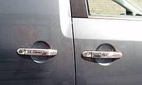 Накладки на ручки (4 шт.) Volkswagen Caddy