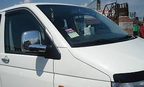Накладки на зеркала (нерж.) Volkswagen T5 Transporter/ Caravelle/ Multivan 5