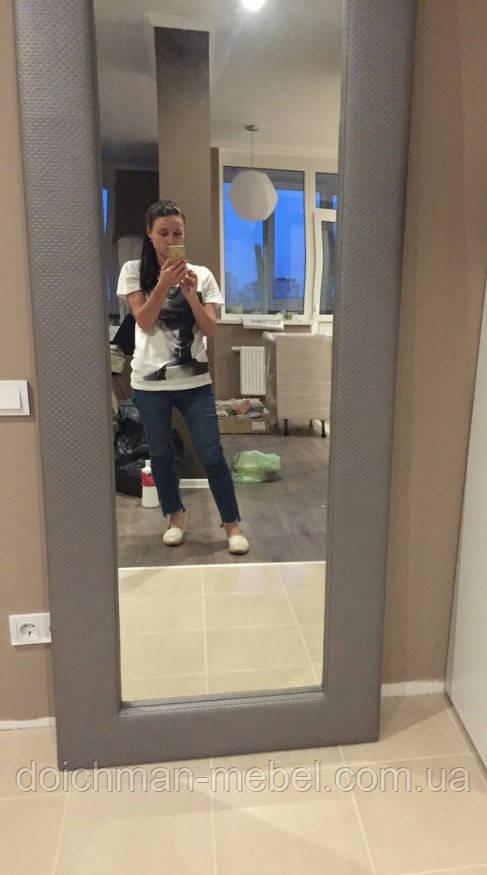 Зеркало в кожаной раме - Производитель мебели DOICHMAN furniture (Дойчман мебель), филиал мебельной фирмы Польша в Киеве