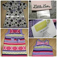 Б/У Теплые платья для девочки 1,5-2 лет (в наличии только вязаное яркое платье осталось)