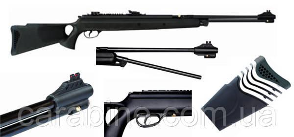 HATSAN 150 Torpedo, пневматическая винтовка типа магнум
