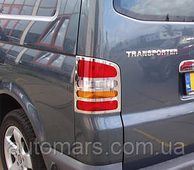 Накладки на задние фонари Volkswagen T5 Transporter/ Caravelle/ Multivan