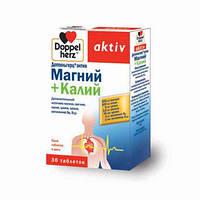 """""""Магний+Калий """"-таблетки для предупреждения сердечно-сосудистых заболеваний (Квайссер Доппельгерц актив)"""