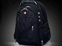 Военный рюкз SWISSGEAR. Мужские рюкзаки. Лучший выбор