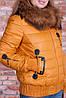 Женский  пуховик зимний.