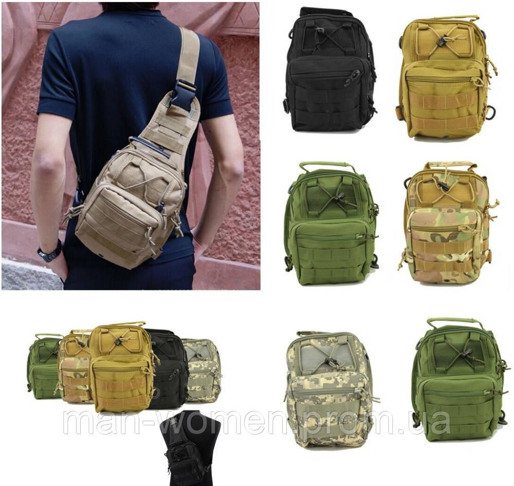 Тактический рюкзак однолямочный. Чёрный, мультикам, олива, койот (песок)