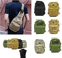 Тактический рюкзак однолямочный. Чёрный, мультикам, олива, койот (песок), фото 1