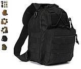Тактичний рюкзак однолямочный. Чорний, мультикам, олива, койот (пісок), фото 4