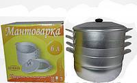 """Мантоварка  """"Interos"""" 6 литров (пищевой алюминий)"""