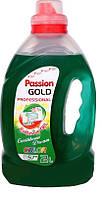 Гель для стирки Passion Gold Color (для цветного) 2 л