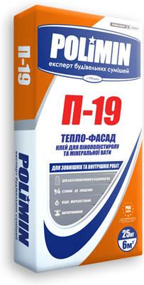 Клей для пенопласта Полимин П-19