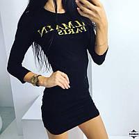 Платье №3036 (РО)