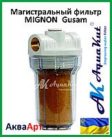 """Магистральный фильтр  MIGNON  Gusam 2P 5"""" 1/2"""" 3 выхода (с ионообменной смолой) HI"""