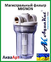"""Магистральный фильтр  MIGNON Gusam 2P 5"""" 1/2""""  три выхода (с дозатором) HD"""