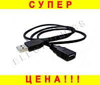 """Кабель удлинитель USB 2.0 AM-AF (""""мама-папа"""")"""
