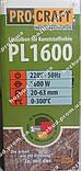 Паяльник для пластиковых труб PROCRAFT PL 1600, фото 3