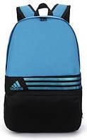 Рюкзак Adidas Skyline голубой