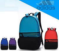 Рюкзак Adidas Skyline ТОЛЬКО ОПТ !