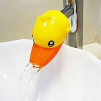 Насадка - удлинитель на водопроводный кран для детей Утенок