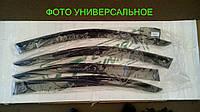 "Isuzu VehiCross 3d 1997-2001 деф.окон ""CT"""