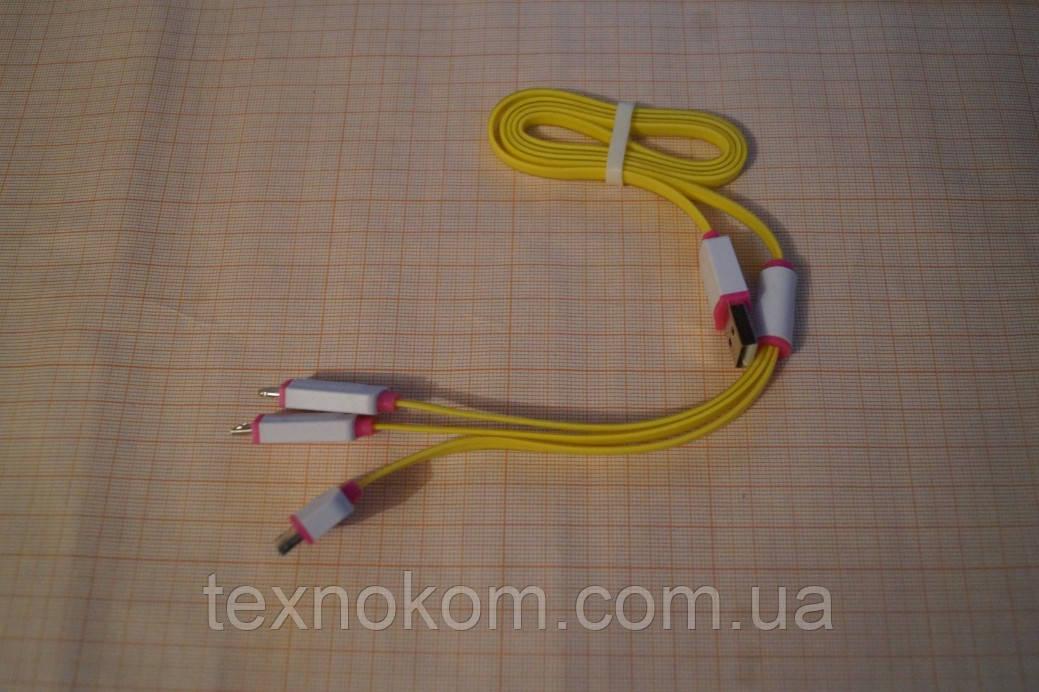 Універсальний USB-кабель з трьома висновками micro USB, iPhone 4, Apple Lighting iPhone 5 - 6