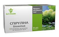 """Спирулина Биоактив №80 ТОВ """"ЭЛИТ-ФАРМ"""""""