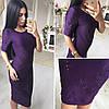 Женское красивое модное облегающее платье в расцветках