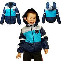 """Куртка весенняя """"Трехцветка"""" на мальчика"""