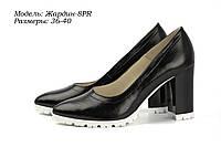 Туфли женские оптом. , фото 1