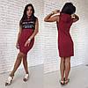 Женское стильное платье с капюшоном (3 цвета)