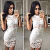 Женское  красивое белое нарядное платье с кружевом