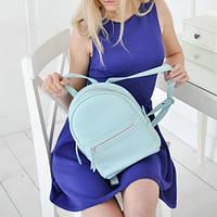 Рюкзак Sport аква , сумки женские