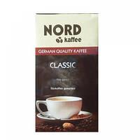 Кофе молотый NORD Clasic 500g