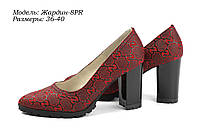 Женские туфли из узорной кожи оптом, фото 1