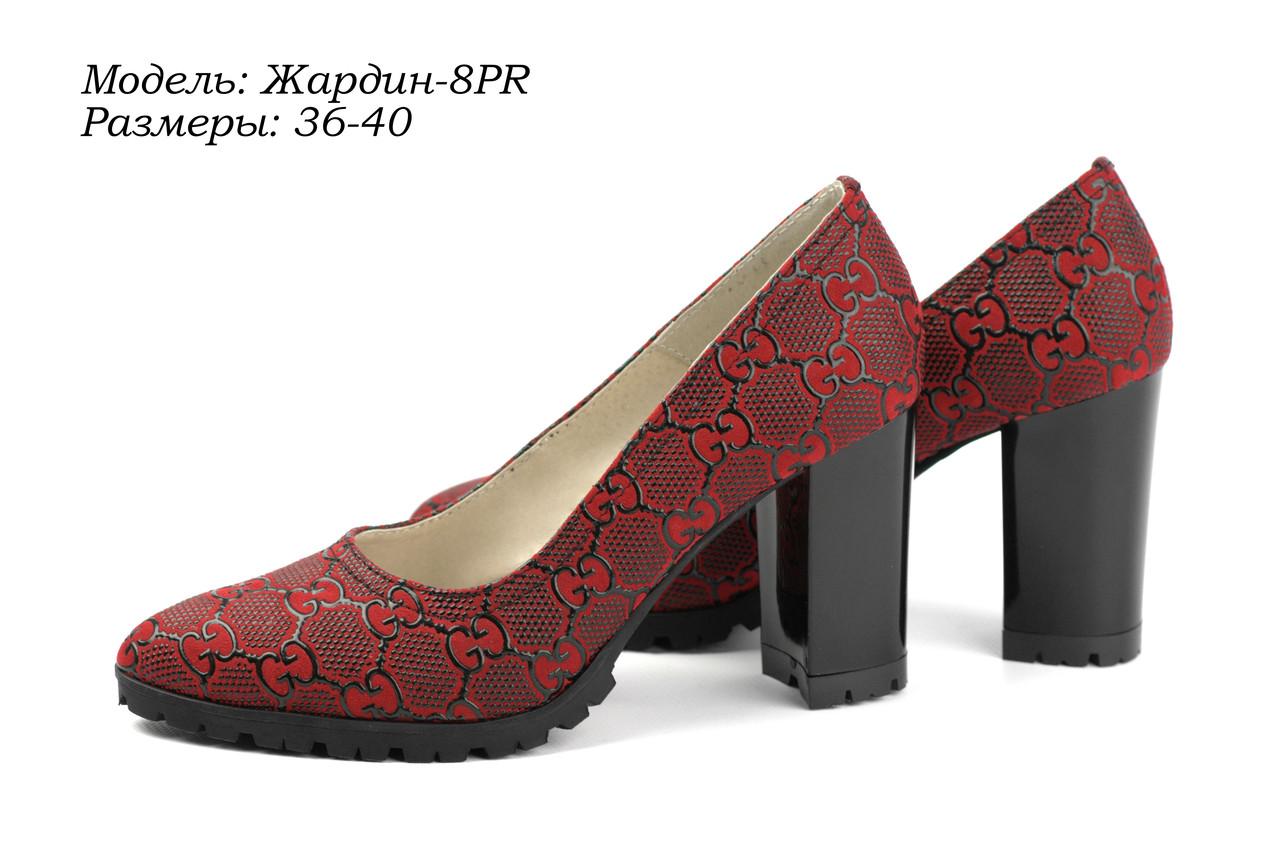 Женские туфли из узорной кожи оптом