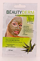 NaturPRO BeautyDerm Маска косметическая Увлажняющая на основе зеленой глины, 10 x 15 мл