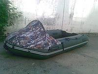 Носовой тент для надувной лодки