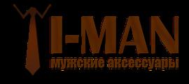 Интернет-магазин мужских аксессуаров I-MAN