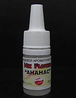 Ароматизатор для электронных сигарет АНАНАС MF