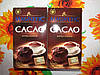 Какао Магнетик для выпечки и напитков! 200г