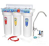 """Тройная система очистки воды """"Роса-232"""", проточного типа ,3 ступе очистки"""