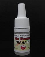 Ароматизатор для электронных сигарет БАНАН MF
