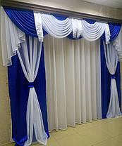 """Комплект штор """"Посейдон""""+ламбрекен+тюль (синий), фото 2"""